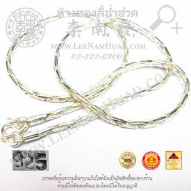 https://v1.igetweb.com/www/leenumhuad/catalog/p_1474741.jpg
