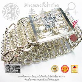 https://v1.igetweb.com/www/leenumhuad/catalog/p_1031834.jpg