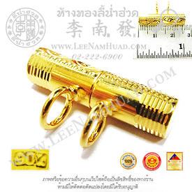 http://v1.igetweb.com/www/leenumhuad/catalog/p_1337168.jpg