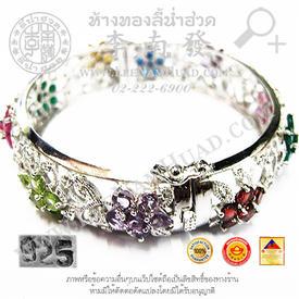 https://v1.igetweb.com/www/leenumhuad/catalog/p_1372083.jpg