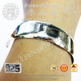 https://v1.igetweb.com/www/leenumhuad/catalog/e_931863.jpg