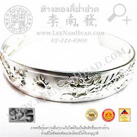 http://v1.igetweb.com/www/leenumhuad/catalog/p_1252928.jpg