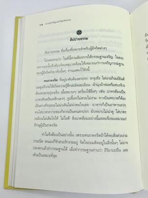 http://v1.igetweb.com/www/triluk/catalog/e_1596401.jpg