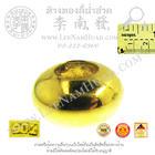 เม็ดทองแบน(ขนาด4.5มิล)(น้ำหนักโดยประมาณ0.11กรัม/เม็ด) (ทอง 90%)