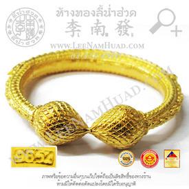 https://v1.igetweb.com/www/leenumhuad/catalog/e_1475332.jpg