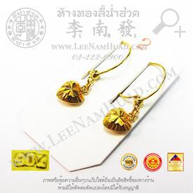 https://v1.igetweb.com/www/leenumhuad/catalog/p_1456739.jpg