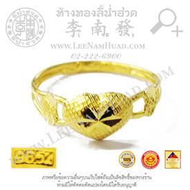 https://v1.igetweb.com/www/leenumhuad/catalog/p_1888346.jpg