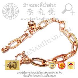 https://v1.igetweb.com/www/leenumhuad/catalog/p_1313160.jpg