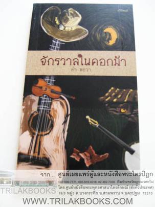 http://www.igetweb.com/www/triluk/catalog/p_1060524.jpg