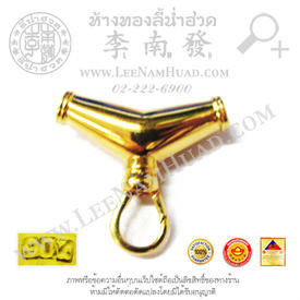 https://v1.igetweb.com/www/leenumhuad/catalog/e_1444951.jpg