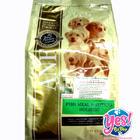 อาหารสุนัข ANF Holistic Fish Meal & Potato  (สูตรเนื้อปลา) สูตรดูแลผิวหนัง & ขนเป็นพิเศษ ขนาด  1 kg.