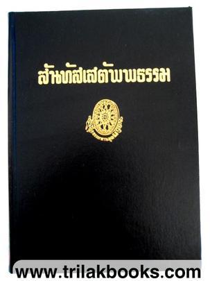 http://www.igetweb.com/www/triluk/catalog/p_305453.jpg