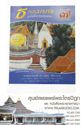 http://www.igetweb.com/www/triluk/catalog/p_1628368.jpg