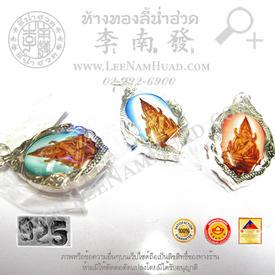 https://v1.igetweb.com/www/leenumhuad/catalog/e_1040045.jpg