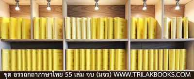 http://www.igetweb.com/www/triluk/catalog/e_1480612.jpg