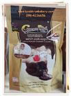 ผงโกโก้ ชนิดสีมาตรฐาน โกโก้ริช ชนิดไขมัน10-12% ที่ครบครัน เบเกอรี่