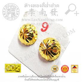 https://v1.igetweb.com/www/leenumhuad/catalog/p_1459185.jpg