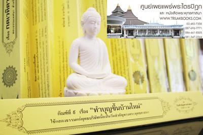 http://v1.igetweb.com/www/triluk/catalog/p_1424937.jpg