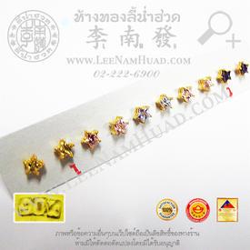 http://v1.igetweb.com/www/leenumhuad/catalog/e_1003805.jpg