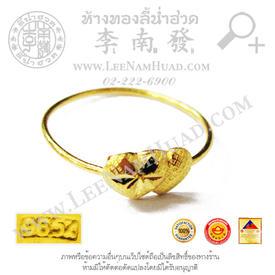 https://v1.igetweb.com/www/leenumhuad/catalog/p_1917300.jpg