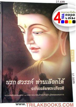 http://v1.igetweb.com/www/triluk/catalog/p_284743.jpg