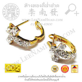 https://v1.igetweb.com/www/leenumhuad/catalog/e_1364916.jpg