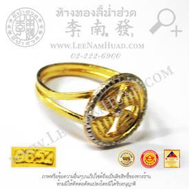 https://v1.igetweb.com/www/leenumhuad/catalog/e_1395346.jpg