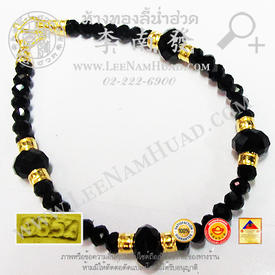 https://v1.igetweb.com/www/leenumhuad/catalog/e_876692.jpg
