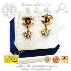 https://v1.igetweb.com/www/leenumhuad/catalog/e_1260395.jpg