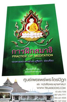 http://v1.igetweb.com/www/triluk/catalog/p_1342691.jpg