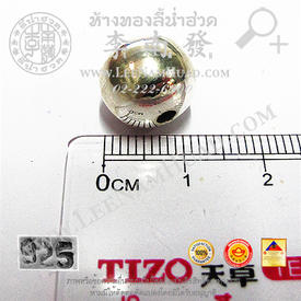 http://www.igetweb.com/www/leenumhuad/catalog/e_990846.jpg