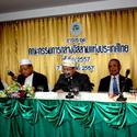 การประชุมคณะกรรมการกลางอิสลามแห่งประเทศไทย ครั้งที่ 2/2557