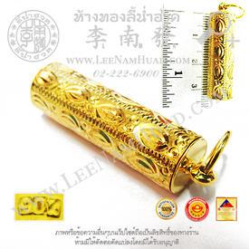 http://v1.igetweb.com/www/leenumhuad/catalog/p_1337069.jpg