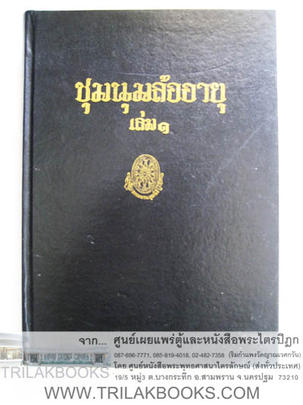 http://www.igetweb.com/www/triluk/catalog/p_1054047.jpg