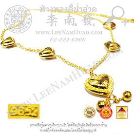 https://v1.igetweb.com/www/leenumhuad/catalog/p_1301869.jpg