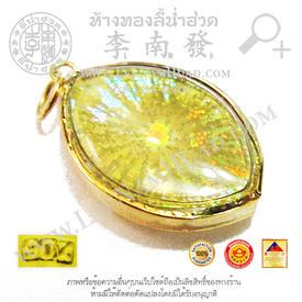 https://v1.igetweb.com/www/leenumhuad/catalog/e_1075538.jpg