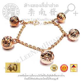 https://v1.igetweb.com/www/leenumhuad/catalog/e_1193364.jpg