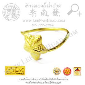 https://v1.igetweb.com/www/leenumhuad/catalog/e_1433308.jpg