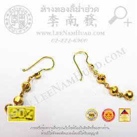 https://v1.igetweb.com/www/leenumhuad/catalog/e_1001973.jpg
