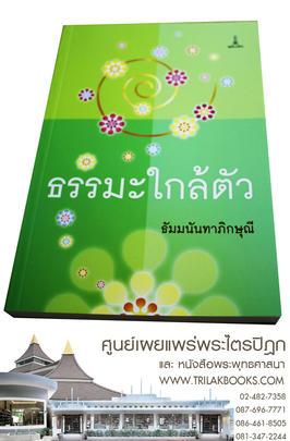 http://v1.igetweb.com/www/triluk/catalog/p_1376616.jpg