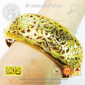 https://v1.igetweb.com/www/leenumhuad/catalog/e_901777.jpg