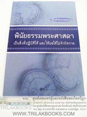 http://www.igetweb.com/www/triluk/catalog/p_1062683.jpg