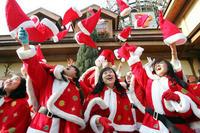 ตามติด...เทรนด์การฉลองเทศกาลคริสต์มาสในเกาหลีใต้