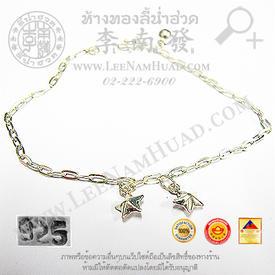 http://v1.igetweb.com/www/leenumhuad/catalog/e_989460.jpg