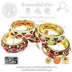 SR194 แหวนเงินชุปทอง(หน้ากว้าง10มิล)(พิรอด)ลงยาฝังพลอย(น้ำหนักโดยประมาณ7.6กรัม)(เงิน 92.5%)