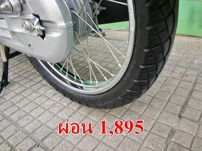 http://www.igetweb.com/www/mocycram2/catalog/e_1553747.jpg