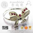 SR127 แหวนรูปโบว์ฝังพลอย(น้ำหนักโดยประมาณ2.4กรัม) (เงิน 92.5%)