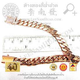 https://v1.igetweb.com/www/leenumhuad/catalog/e_1113426.jpg