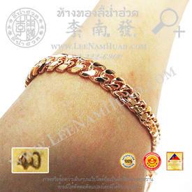https://v1.igetweb.com/www/leenumhuad/catalog/e_1113441.jpg