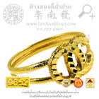 แหวนลวดรูปOCตัดลาย (1สลึง)ทอง 96.5%